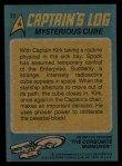 1976 Topps Star Trek #23   Mysterious Cube Back Thumbnail