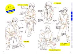 How To Draw Wrinkled Clothing To Make Character Move Lively Reference Book - Anime Books