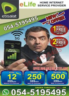 Internet News, Home Internet, Internet Packages, Sports Channel, Tv Channels, Sharjah, 1 Month, Wifi, Packaging