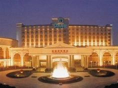 Chengdu Homeland Hotel - http://chinamegatravel.com/chengdu-homeland-hotel/