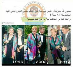 الاكثر مشاهدة على شبكة مصر  _    اه والله-Sandy