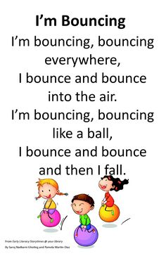 Itty Bitty Rhyme: I'm Bouncing