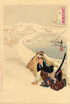 "Ogata Gekkō (尾形月耕, - Assassin - ""Nihon Hana Zue"" (Pictures of Flowers… Japanese Drawings, Japanese Artwork, Japanese Prints, Art Occidental, Japanese Woodcut, Japan Painting, Art Asiatique, Japanese Warrior, Traditional Japanese Art"