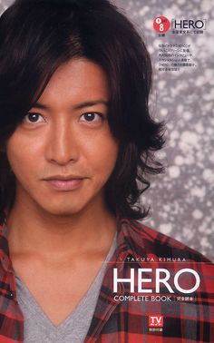SMAP - Kimura Takuya's photogallery @ AFSpot gallery