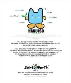 HANULSOMALL.COM