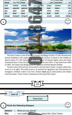 Cairo Tower, Paragraph, Design, Design Comics