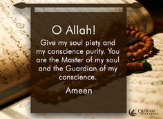 O Allah! Give my soul piety and my conscience purity. You are the Master of my soul and the Guardian of my conscience. Ameen