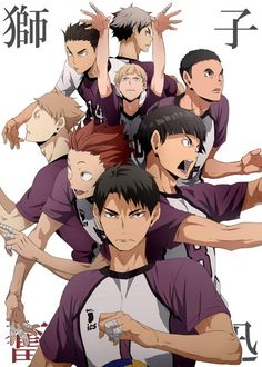 #shiratorizawa #hq