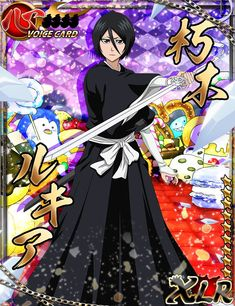 A collection of cards from Bleach Bankai Battle. Rukia Bleach, Ichigo X Rukia, Bleach Anime, Bleach Characters, Disney Characters, Fictional Characters, Money Pictures, Money Pics, Bleach Pictures