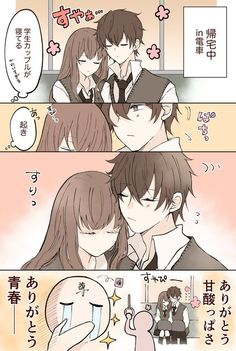 Manga, Couples, Cute, Anime, Mood, Manga Anime, Kawaii, Anime Shows, Romantic Couples