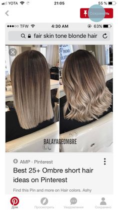 What Is Balayage? Here Are the Facts About the Hair Color Perfect for Summer What Is Balayage? Cabelo Ombre Hair, Medium Layered Hair, Pinterest Hair, Hair Color Balayage, Hair Colour, Hair 2018, Gorgeous Hair, Hair Looks, Dyed Hair