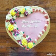Romantic Birthday Wishes For Husband (Happy Birthday Wishes For Husband on cake) Birthday Wishes With Name, Birthday Wishes Cake, Happy Birthday Cake Images, Birthday Wishes And Images, Birthday Wishes For Myself, Wishes Images, Birthday Photos, Birthday Greetings, Birthday Cake Writing