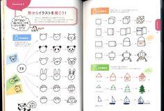 I Love Ballpoint PEN Easy Illustration Book Japanese Book | eBay