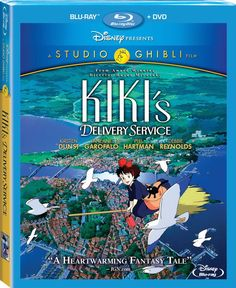KIKI'S DELIVERY SERVICE BLU-RAY