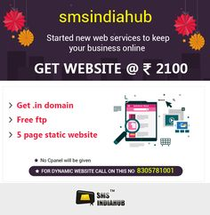Get your business online just Rs 2100 only.
