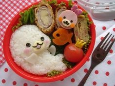 Funny Japanese Meal In A Box (Bento) 3.