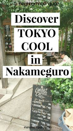 Alternative Tokyo: Nakameguro Neighborhood Guide – The Nomadic Panda | self-guided walking tour for the Tokyo neighborhood Nakameguro | #tokyo #tokyoguide #travelguide #traveltips #tokyocoffee