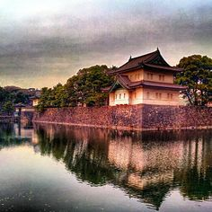 Tokyo Imperial Palace + garden