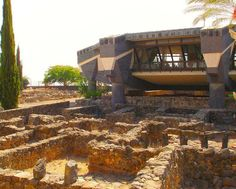 Capernaum - The House of Peter