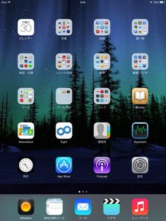 iOS7 beta2(ipad mini)