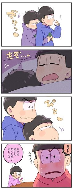 What is Totty saying? PLEASE SOMEONE TRANSLATE FOR ME