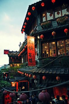 Jiufen 阿妹茶樓 by takato marui, via Taiwan Travel Honeymoon Backpack Backpacking Vacation Asia Budget Bucket List Wanderlust Travel Around The World, Around The Worlds, Street Photography, Travel Photography, Japan Street, Taiwan Travel, Japanese Aesthetic, Inspiration Art, Japanese Architecture