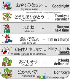 Japanese is a language spoken by more than 120 million people worldwide in countries including Japan, Brazil, Guam, Taiwan, and on the American island of Hawaii. Japanese is a language comprised of characters completely different from How To Speak Japanese, Learn Japanese Words, Study Japanese, Japanese Culture, Learning Japanese, Japanese Quotes, Japanese Phrases, Japanese Language Lessons, Korean Language