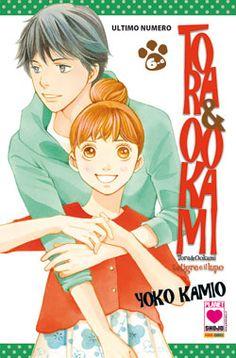 Tora, Manga, Shoujo, Anime, Fictional Characters, Figurine, Manga Anime, Manga Comics, Cartoon Movies