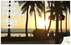 Today's Photo From Hawaii #Today_Photo with Jin Air #jinair #Hawaii #Honolulu #진에어 #하와이 #호놀룰루 #재미있게지내요 #재미있게진에어 #석양