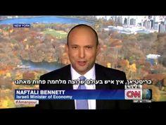 """ראיון יוצא דופן של בנט ב-CNN: """"עם לא יכול להיות כובש בארצו מזה 2000 שנה""""..."""