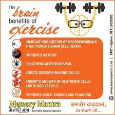 the brain benefits of exercise  Visit us on goimprovememory.com  Via  google images  #memory #memorys #memorylane #memorybox #memoryfoam #memories #memoryloss #improvememory #memoryday #memoryhelp #memorybook