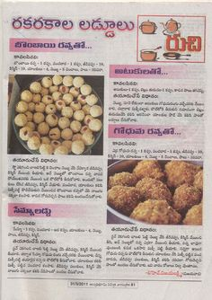 Indian Recipe Book Pdf In Telugu