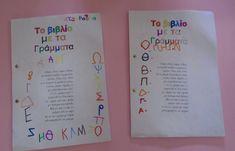 Kindergarten, Bullet Journal, Blog, Crafts, Manualidades, Kindergartens, Blogging, Handmade Crafts, Craft