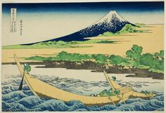 Katsushika Hokusai (1760-1849), Taganoura Bay near Ejiri on the Tokaido, from the series Thirty-six Views of Mt. Fuji