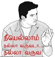 Nee Ellam Nalla Varuva Daa Nalla Varuva - Santhanam