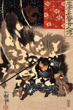 Yamamoto Kansuke fighting a giant boar, 1845 by Utagawa Kuniyoshi