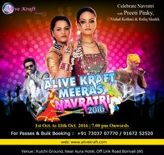 Preeti Pinky Navratri 2016, celebrate this Navratri with traditional garba…