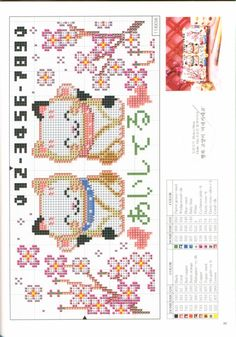 Korean cheerry blossoms and happy cat cross stitch pattern and color chart Gallery.ru / Фото #47 - 290 - Yra3raza