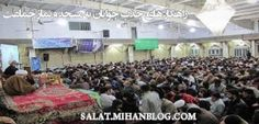 راهكار های جذب جوانان به مسجد و نماز جماعت