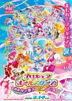 Anunciada la película Eiga Precure All Stars: Minna de Utau♪ Kiseki no Mahou!.