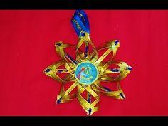 ESTRELLA DE NAVIDAD RECICLADA. RECYCLED CHRISTMAS STAR.