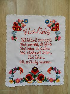 Embroidered House Blessing with Kalocsa motif от Hungarianhouse
