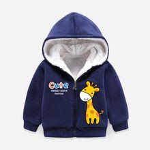 ff0d027baa6f 11 Best Boys Jackets   Raincoats images