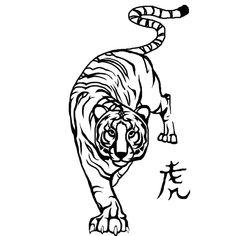 Tiger Tattoo 2 by DarkMoon17 by #BigCats on deviantART