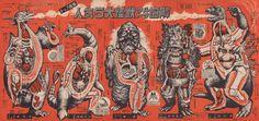 遠藤昭吾 Endoh Shogo : Kaiju anatomical charts / Shonen Magazine, Mar.12,1967