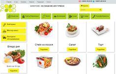 Легкий дизайн для сайта доставки обедов.