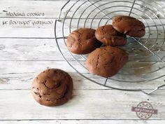 Μαλακά cookies με βούτυρο φιστικιού - Dairy-Free Biscuit Donuts, Biscuits, Cookies, Macarons, Dairy Free, Peanut Butter, Muffin, Baking, Vegetables