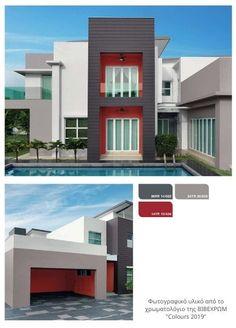 10 υπέροχοι συνδυασμοί χρωμάτων για εξωτερικούς τοίχους - saragoudas.gr Mansions, House Styles, Closet, Home Decor, Armoire, Decoration Home, Manor Houses, Room Decor, Villas