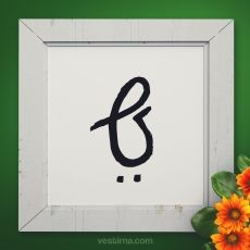 Spirituality, Letters, Karma, Tattoo, Horoscope, Spiritual, Letter, Tattoos, Lettering