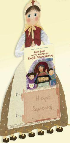 Sarakosti 3d Carnival Crafts, School Days, Kite, Holidays And Events, Art For Kids, Kid Art, Kindergarten, Teddy Bear, Easter